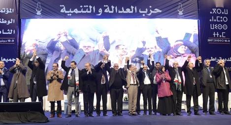 العدالة والتنمية يختار أعضاء