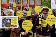 حقوقيون يحتجون أمام البرلمان ردا على قرار ترامب بشأن القدس