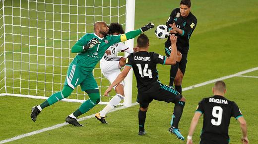 الريال يواجه غريميو في نهائي مونديال الأندية