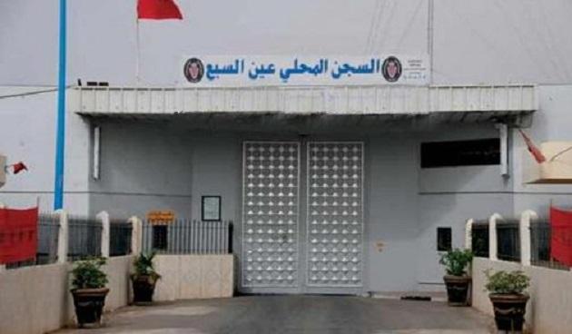 نزيلة تغادر سجن عكاشة لدفن والدها