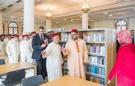 الملك يدشن بالدار البيضاء المركب الإداري والثقافي التابع لوزارة الأوقاف