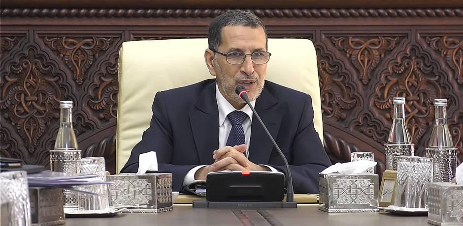 الحكومة تتدارس غدا إلغاء الغرامات والذعائر وتحسم في عدة مشاريع مراسيم