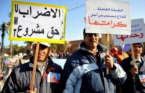 مستخدمو المحافظات العقارية يشُلون الإدارات بإضراب وطني لمدة 48 ساعة