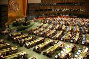 هذا ما دعت إليه الجمعية العامة للأمم المتحدة حول قضية الصحراء المغربية