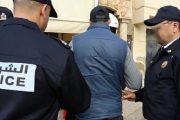 فاس.. اعتقال عصابة إجرامية عرضت شابا للاعتداء حتى الموت