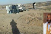 اعتقال مشتبه فيه بقتل أستاذ التربية الإسلامية بالسمارة