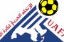 سعى لإعادة إحياء البطولة العربية للأندية بتوافق مع الفيفا
