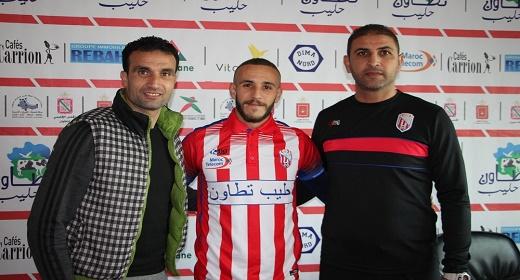 المغرب التطواني يتعاقد مع لاعب من جمعية سلا