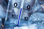 مديرية الأرصاد: أجواء باردة وصقيع بعدة مناطق