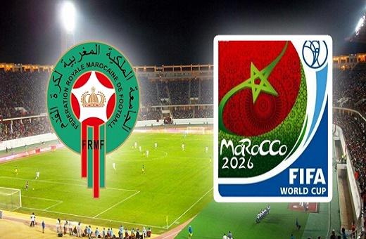 ندوة صحفية حول ملف ترشيح المغرب لاحتضان مونديال 2026