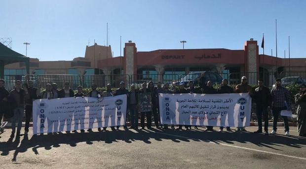 تقنيو الملاحة يواصلون شلّ مطارات المغرب بإضراب شامل