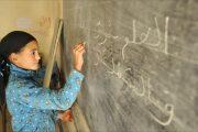 مندوبية التخطيط: المغاربة يقرون بتدهور التعليم والصحة وتحسن حقوق الإنسان