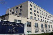 الخارجية الأمريكية: المغرب من بين البلدان