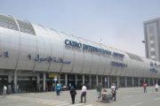 الشرطة المصرية تحقق في تعرض مغربية للسرقة في مطار القاهرة