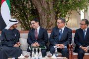 رسالة خطية من الملك محمد السادس إلى الشيخ محمد بن زايد ال نهيان