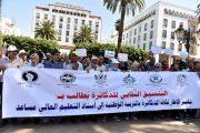 دكاترة التربية الوطنية يحتجون على ''الترقيع'' باعتصام ومسيرة