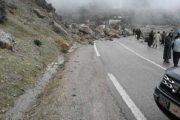 بسبب انهيار صخري.. انقطاع الطريق بين تطوان والحسيمة