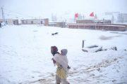 التساقطات الثلجية القوية تحرم المغاربة من الرحلات المنظمة
