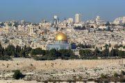 بوريطة.. القضية الفلسطينية تكتسي أهمية بالنسبة لكافة المغاربة