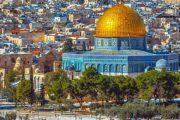 المغرب يشارك في اجتماع سداسي في عمان بشأن القدس