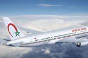 كندية في شهرها السابع تضع مولودتها على متن طائرة مغربية (صورة)