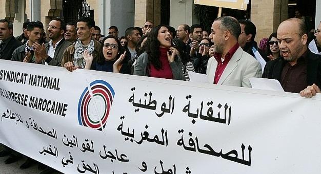 الـSNPM تدخل على خط قضية المهداوي و4 صحافيين متابعين