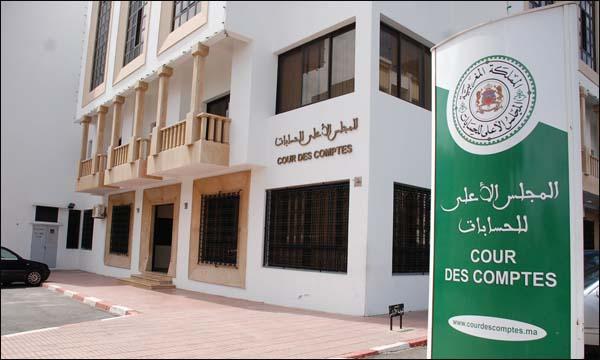 المجلس الأعلى للحسابات يرصد اختلالات كبيرة في الوظيفة العمومية