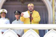 الملك يصادق على مشروع ظهير شريف يخص القوات المساعدة