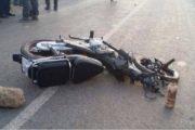 مصرع سائق دراجة نارية صدمته شاحنة بسلا