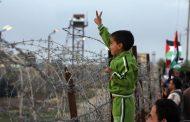 بلدية فرنسية تعترف بدولة فلسطين الإثنين المقبل