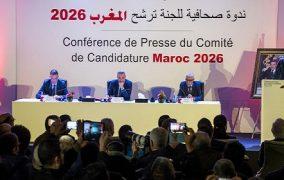 إجماع على إنجاح ملف ترشح المغرب لمونديال 2026
