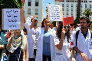 الممرضون العاطلون يعودون إلى الشوارع للمطالبة بالتوظيف