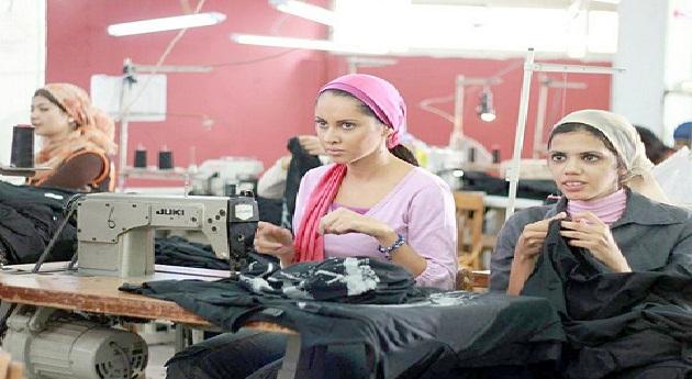ج. د. ن.م تقدم نتائج بحثها حول حقوق العاملات الأساسية