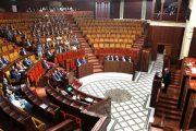 معاشات البرلمانيين.. ترقب للتطورات وماء العينين تكشف تفاصيل ''مفاجأة البيجيدي''