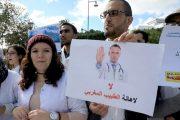 أطباء القطاع الحر يخوضون أول احتجاجاتهم خلال 2018
