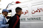 اتفاقية جديدة ستحمي الأطفال المخالفين للقانون في المغرب