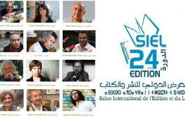 المعرض الدولي للنشر والكتاب يحتفي بمصر في دورته 24