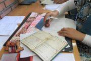 إطلاق حملة وطنية لتسجيل الأطفال غير المسجلين في الحالة المدنية