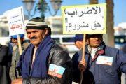 الاتحاد المغربي للشغل: مشروع القانون التنظيمي يكبل الحق الدستوري في الإضراب