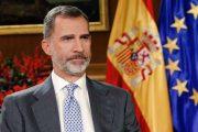 العاهل الإسباني يطّلع على الاعتداءات التي ارتكبتها البوليساريو