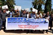 موظفو وزارة التربية الوطنية يستقبلون الوزير الجديد بالاحتجاجات