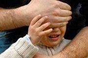 فاس.. اعتقال 3 متورطين في اختطاف طفل بسبب المخدرات