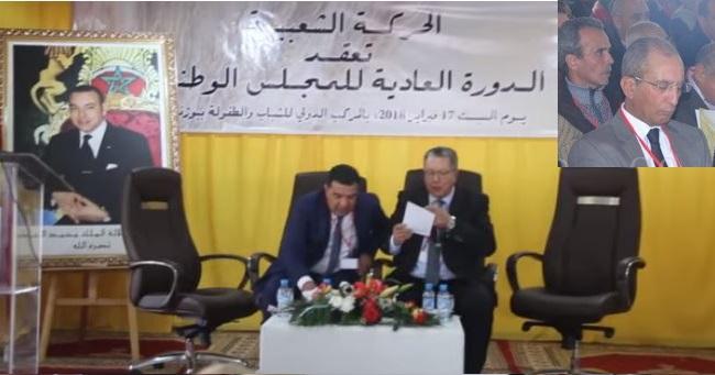 محمد حصاد يؤكد حضوره سياسيا في الحزب رغم الإعفاء من الحكومة