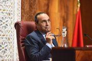 بعد تعيينات هيئة الكهرباء.. مكتب مجلس النواب يطالب المالكي باجتماع عاجل