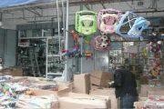 الدار البيضاء..اختفاء 400 مليون سنتيم من محل تجاري في ظروف غامضة