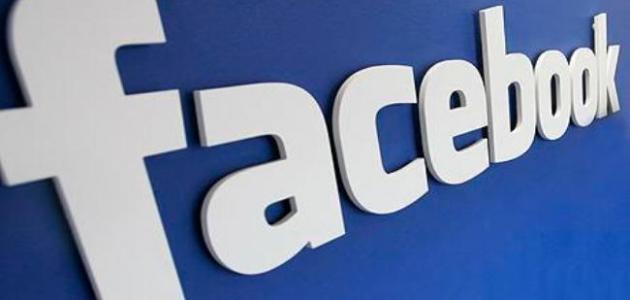 فيسبوك يتخذ إجراءات جديدة للتحقق من صحة البيانات