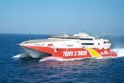 عاصفة قوية توقف الرحلات البحرية بين المغرب وإسبانيا