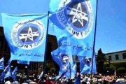 الاتحاد المغربي للشغل يطلق شهر الاحتجاج ضد المس بالمكتسبات الاجتماعية والنقابية