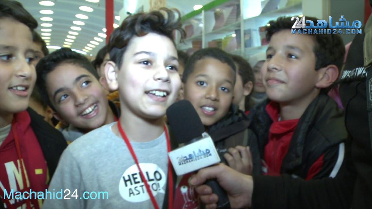 بالفيديو.. المعرض الدولي للكتاب بعيون الأطفال