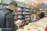 بالفيديو.. جولة في أروقة المعرض الدولي للكتاب بالدارالبيضاء